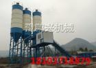 HZS75混凝土搅拌站优质厂家生产供应