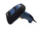 条码扫描器/GM600扫描器/扫码枪