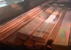 现货供应.t2黄铜管.c1100紫铜板定做加工