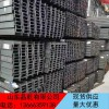 Q345D工字钢 热轧Q345D工字钢耐低温Q345E工字钢