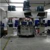 深圳植筋胶生产设备 环氧胶搅拌机 强力分散机厂家