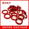 厂家直销耐高温防水圈 红色硅胶O型圈 环保橡胶密封圈 现货
