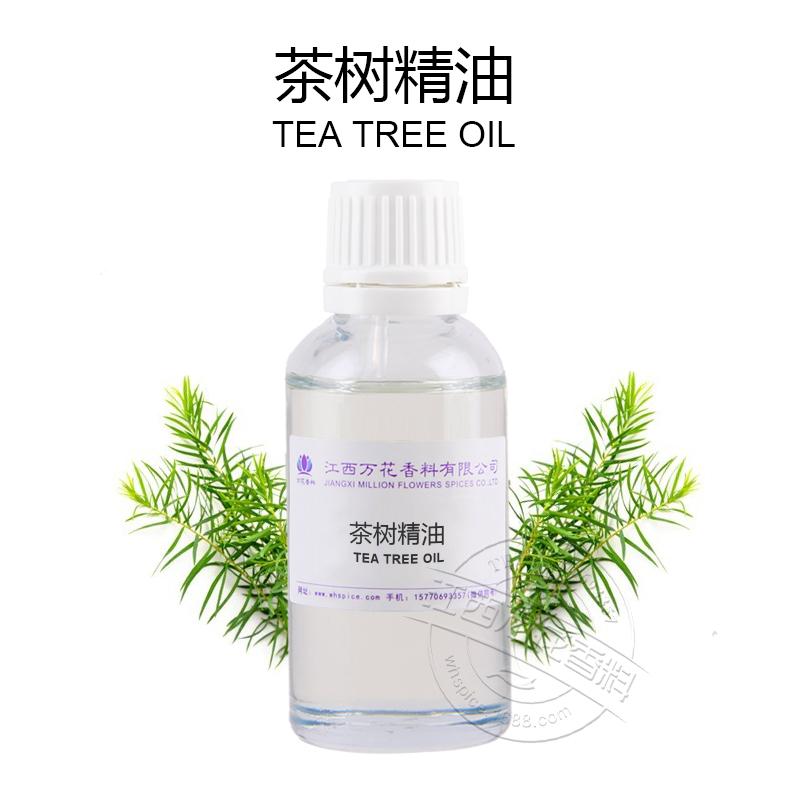 万花茶树精油 蒸馏提取 优质茶树精油批发