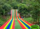 彩虹滑道 湖北彩虹旱雪滑道 彩虹滑道厂家 七彩塑料滑道厂家