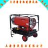 猪舍加热消毒设备  养殖场取暖保温专用热风机