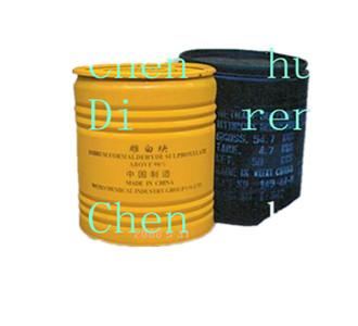 雕白锌印染助剂天然丝织物台板拨染印花用拨染剂