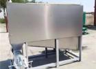 造紙廠紙漿脫水機 屠宰廠污水處理固液分離機