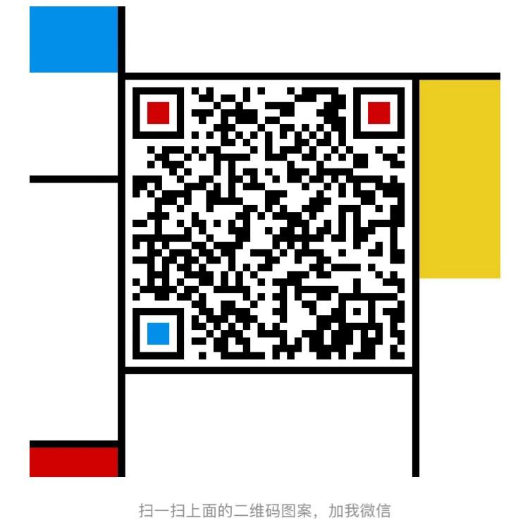 微信二维码 1