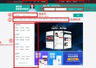 BOSS交易平台:围绕互联网创业发展的一站式服务