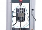 馥勒厂家供应600℃高温拉力试验机