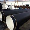 四油两布防腐钢管厂家