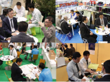 2020年日本国际五金及DIY展览会