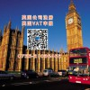 注册英国企业只需900元,快速拓展国际市场
