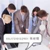 转让北京国际旅行社 北京国内旅行社转让 旅行社资质代办