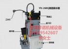 不锈钢带钢对焊机 自动剪切对焊机宁津彦诺机械对焊机生产厂家