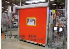 上海防弧焊、防弧光、防焊渣卷帘门