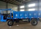 湿式制动运输车 全地形履带运输车 山地果园橡胶履带翻斗车