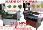 供应郑州台式小型切菜机家用切菜机价格全钢台式切白菜葱韭菜机
