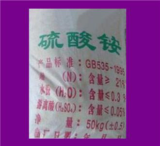 硫酸铵肥料还可用作焊药织物防火剂医药上作盐析剂