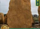 刻字招牌石 刻字黄蜡石 刻字石 刻字景观石