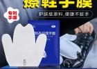 皮具護理手膜-海象皮具護理產品火熱招商中