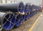 环氧树脂螺旋焊接瓦斯抽放管