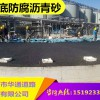 liao宁葫芦岛guan底防腐沥青砂垫层冷补施工不用fan修