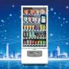 刷脸支付自动售货机多少钱一台,无限宝盒又升级了