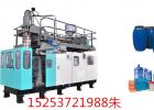 潍坊市化工桶吹塑机设备制造厂家