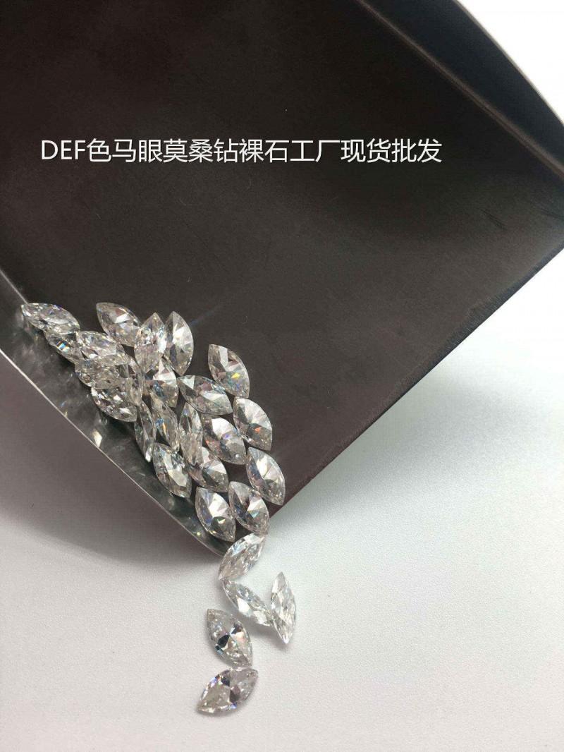 莫桑石GH色裸钻 仿真钻石裸石批发厂家VVS1净度支持定制