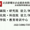 北京乐器培训公司转让 注册技术培训公司流程