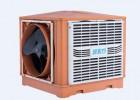 降温设备润东方环保空调 让车间粉尘异味不再有