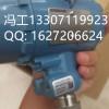 罗斯蒙特变送器3051CD2A22A1AB4M5DFHR5
