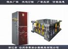 黄岩注射模具企业电冰器壳模具厂家推荐