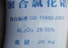 重慶聚合氯化鋁廠家