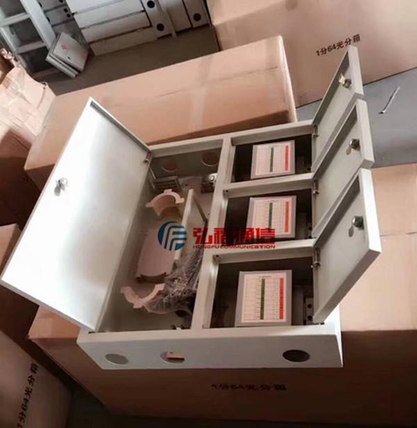 48芯三网合一光纤楼道箱1