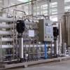 全自动反渗透水处理设备 食品饮料纯水制水机 纯水系统