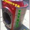 供应F-1600泥浆泵配件十字头,左十字头,右十字头