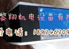 DZ6DP3-5X/150YM