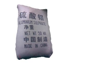 硫酸铝粗制的硫酸铝和精制(无水无铁)的