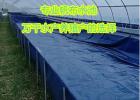 室外环保帆布水池加工 可折叠防漏水鱼池