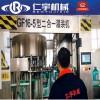 批发供应防冻液灌装机 防冻液生产 玻璃水灌装机