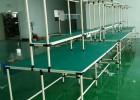 鸿成达厂定定制工厂生产线,流水线 车间无件装配防静电工作台