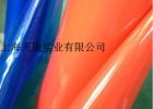 铝卷沙林膜  铝卷表面复合沙林膜  SURLYN沙林铝卷膜