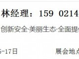 2020上海定制家居展-2020上海国际定制家居展