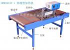 烤熱縮管設備 熱縮套管收縮設備 精準熱縮管加熱設備