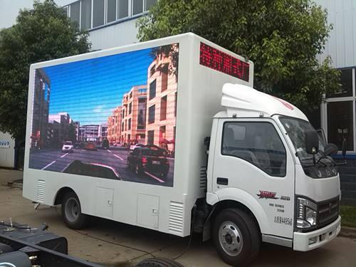 重庆渝北区LED宣传车租赁电话/重庆广告车出租