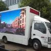 LED宣传车,LED广告车,移动广告车宣传车出租