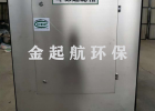 活性炭吸附箱 活性炭环保箱 光氧活性炭谈废气处理环保设备