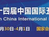 2020年上海国际五金展览会